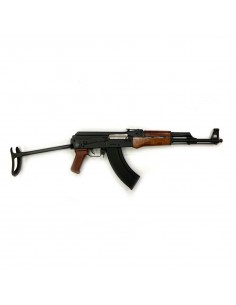 ISD Bulgaria LTD AK BSR 47 Cal. 7,62x39 mm